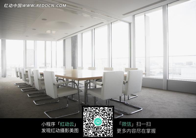 开放式会议室图片