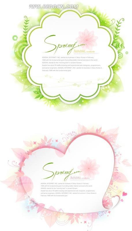 粉色花朵叶子花藤圆形心形