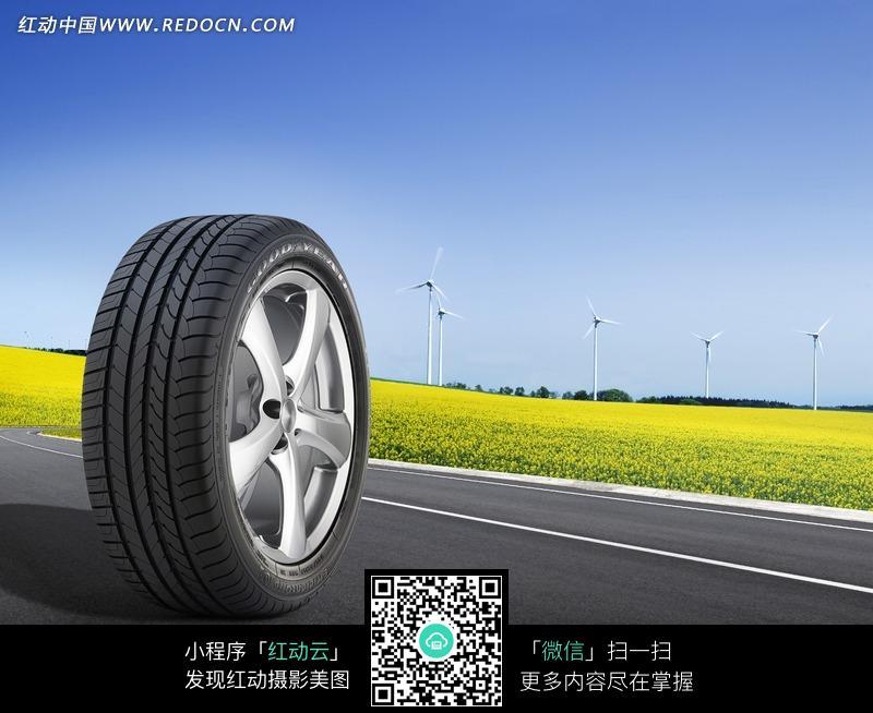 侧面的汽车轮胎_交通工具图片_红动手机版