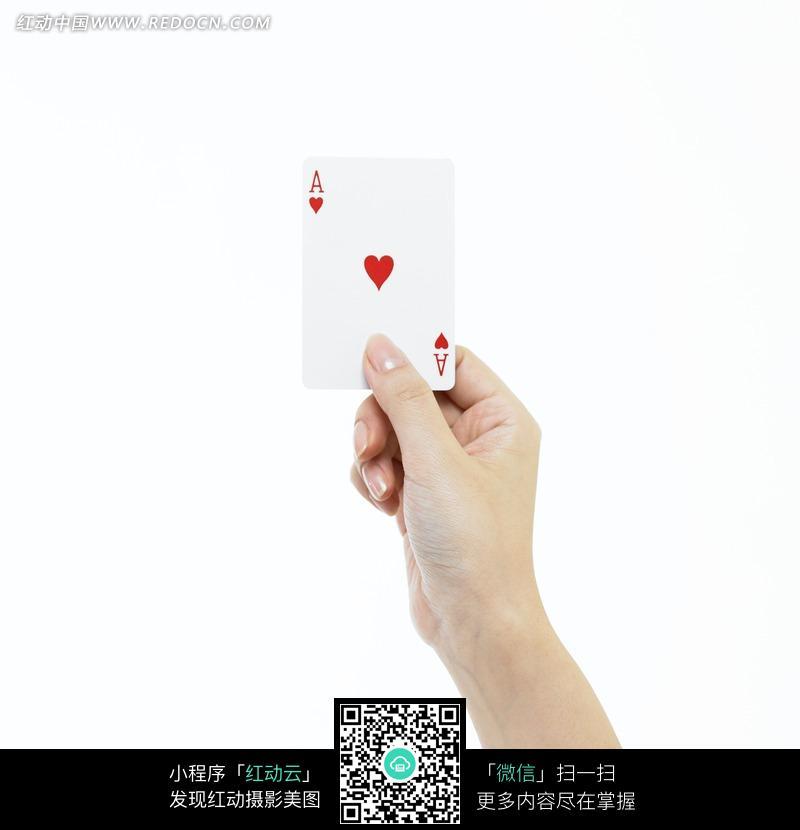 拿着 扑克牌 红桃A 手 人物素材 摄影图片-拿着扑克牌 红桃A 的手图片图片