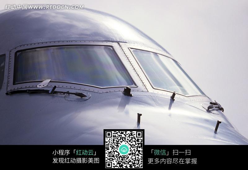 飞机机头窗户图片