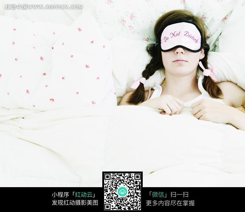 躺在床上带眼罩睡觉的美女图片 日常生活图片