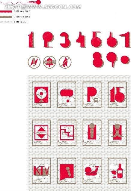 个性数字及图形创意设计矢量图片