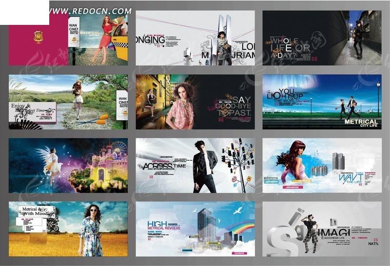 华丽创意企业宣传册模板素材图片