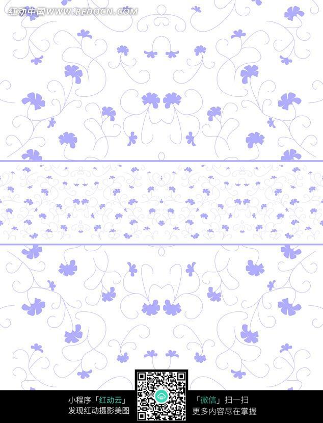 手绘紫色线条藤蔓图片