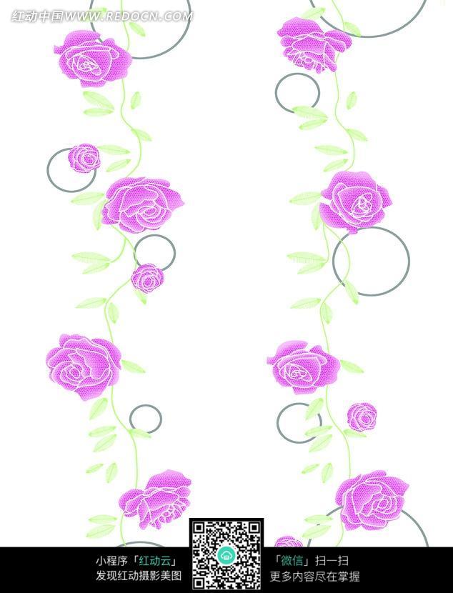 手绘藤蔓玫瑰相连图案图片