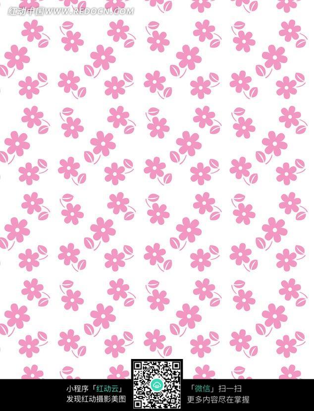 素材下载 图片素材 背景花边 底纹背景 > 粉色的可爱小花图片