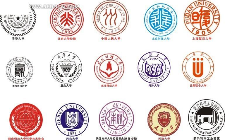 中国大学标志; 中央财经大学logo; 中国大学标志 [矢量图.cdr]图片