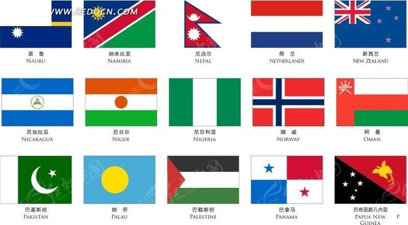美国国旗qq头像_各国国旗图案及国名_各国国旗图案及国名画法