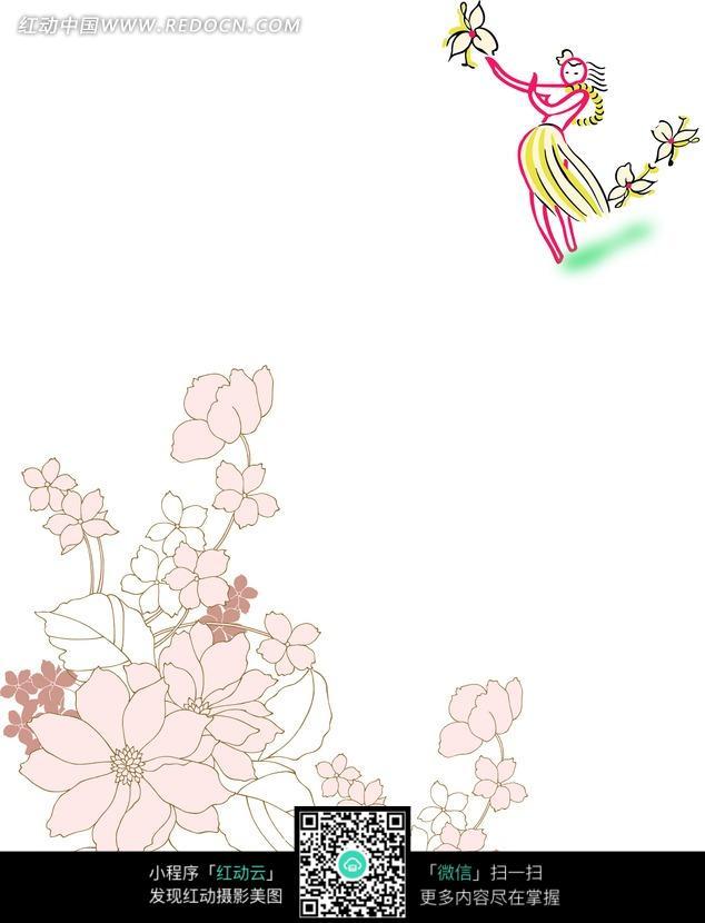 手绘粉色花朵线稿插画