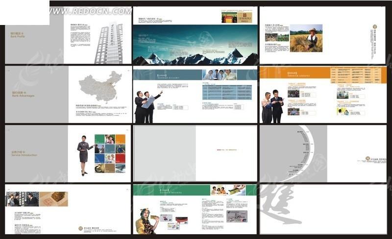 简约风格企业宣传画册设计模板ai素材免费下载_红动网图片