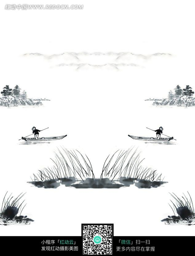 手绘水墨荷塘芦苇渔船