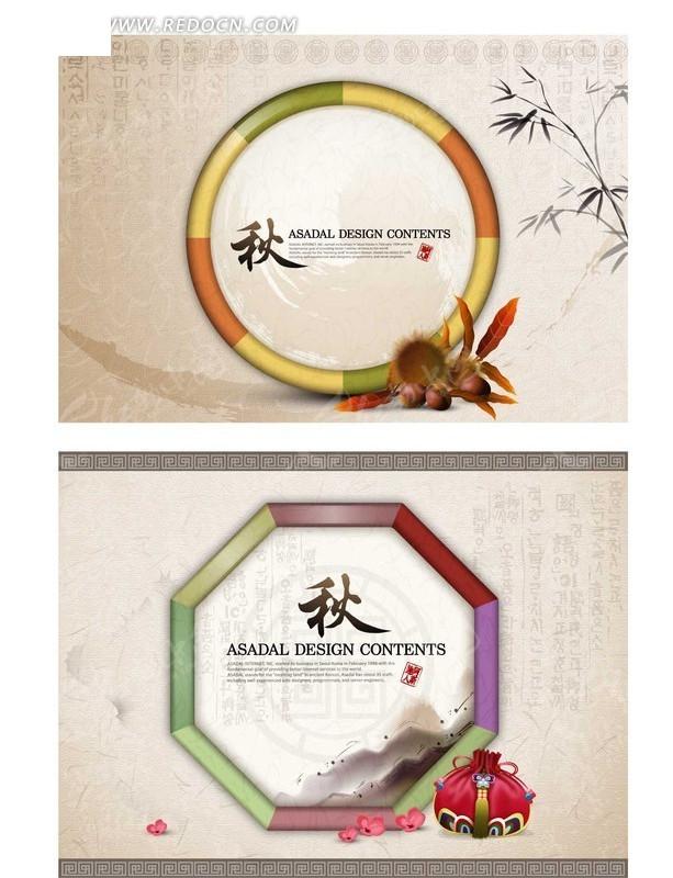 韩国水墨风秋季主题贺卡模板ai矢量文件矢量图