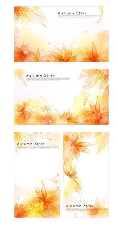 橙黄色调叶子枫叶动感线条