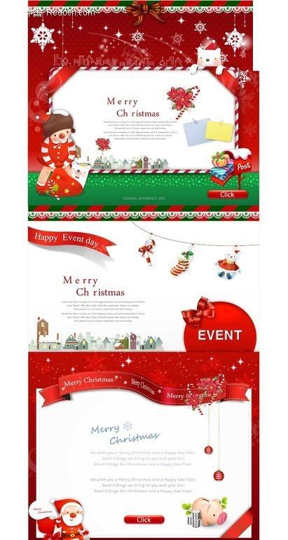 圣诞节创意海报设计模板