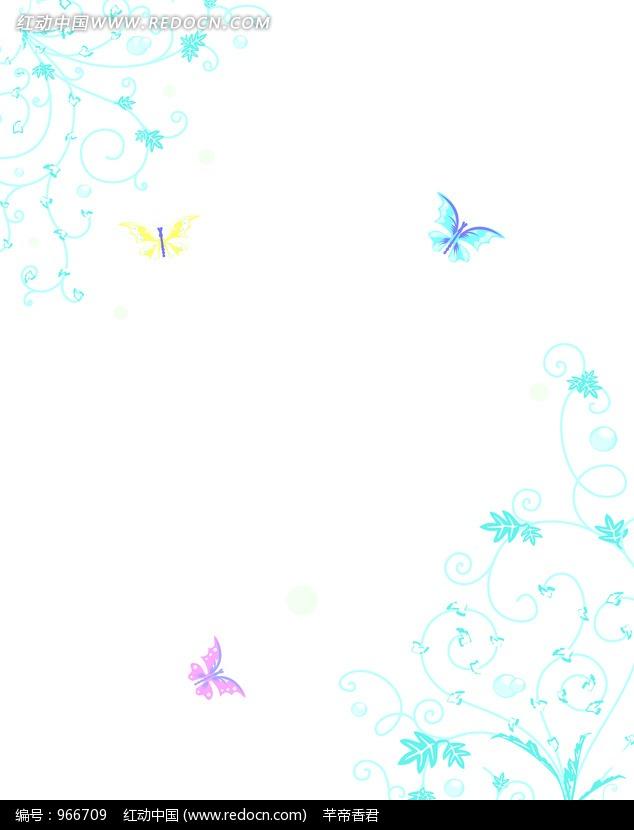 手绘 蓝色藤蔓 蝴蝶 植物底纹背景  背景素材 底纹