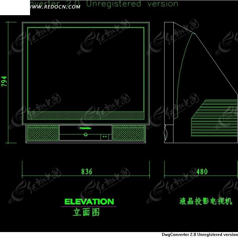 液晶投影电视机立面尺寸图