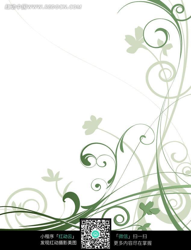 手绘青绿藤蔓绿草