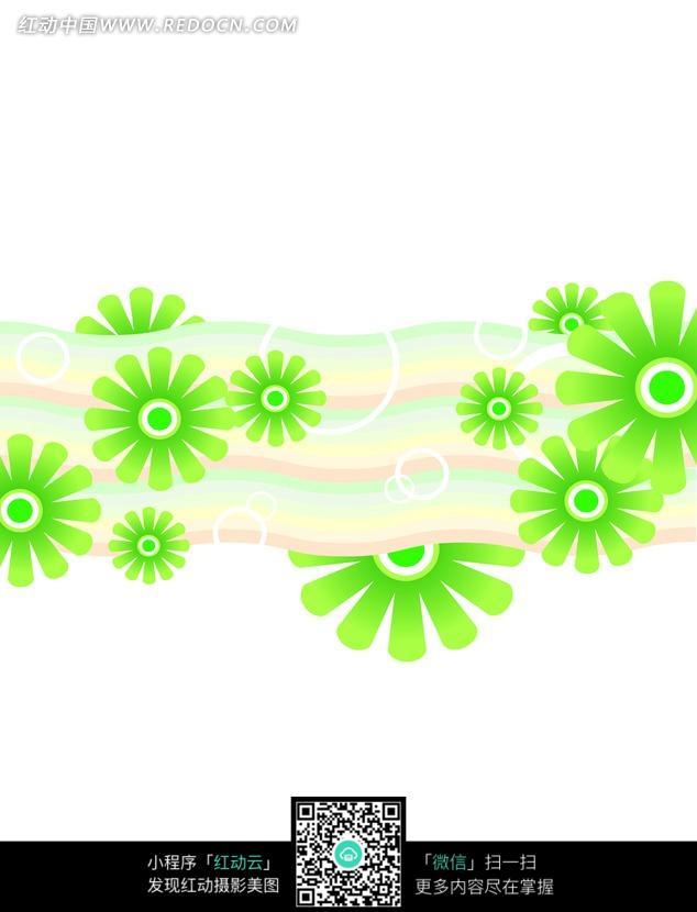 手绘波浪彩虹青绿花朵图片