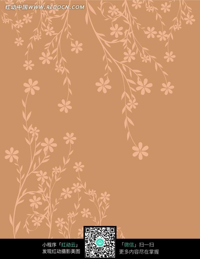 咖啡色背景粉色手绘花卉