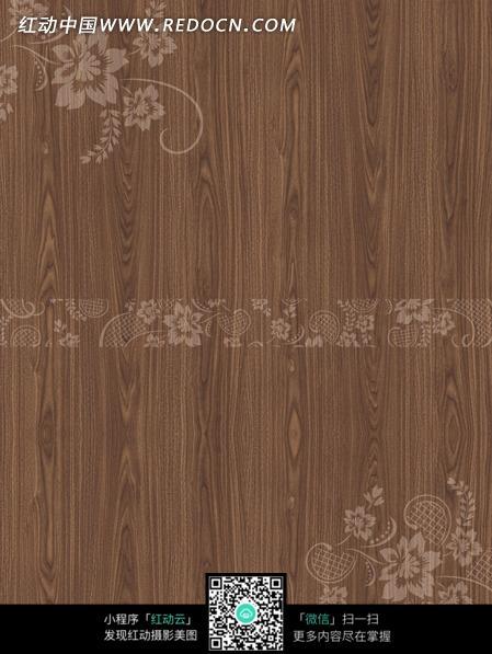 仅供参考学习使用        标签:暗红竖向木纹中间条形连续花纹