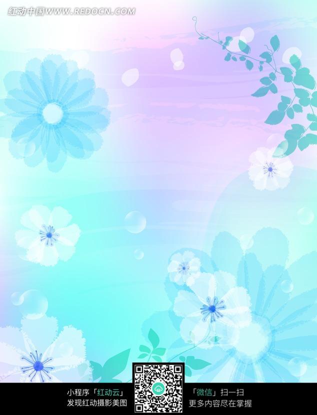 蓝色花朵 叶子 泡泡 背景 花纹 装饰 青色 清新 背景素材 底纹