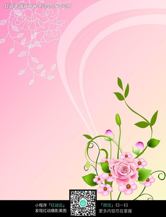 免费素材 图片素材 背景花边 底纹背景 粉红渐变绿叶藤条红花牡丹开