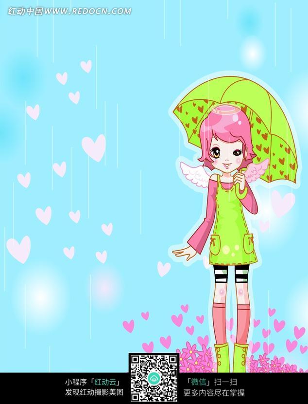拿着雨伞的小天使图片