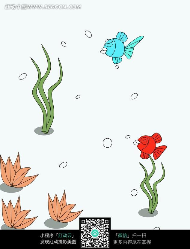 海底蓝色鱼和红色鱼