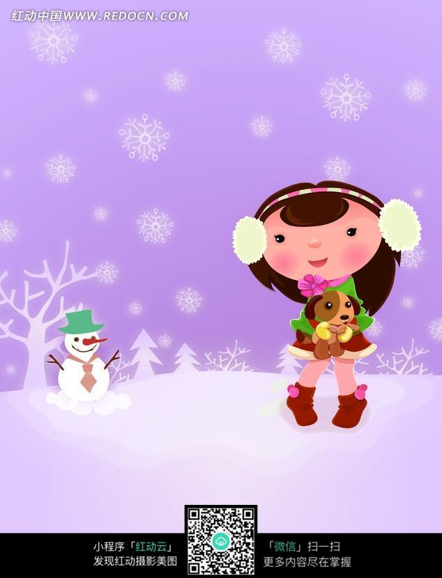 雪中抱着小狗的女孩图片