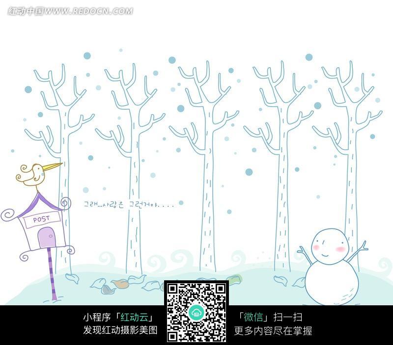 蓝色系简笔画冬季林中的雪人与信箱图片