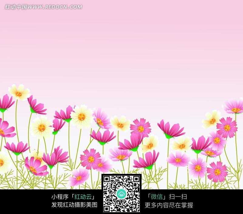 彩色卡通画粉色扫帚梅