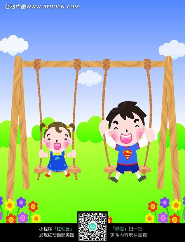 彩色卡通画两个荡秋千的小朋友