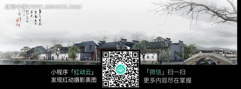 中国风江南建筑风景水墨画