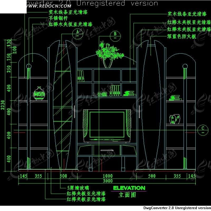 电视柜装饰柜一体CAD立面图