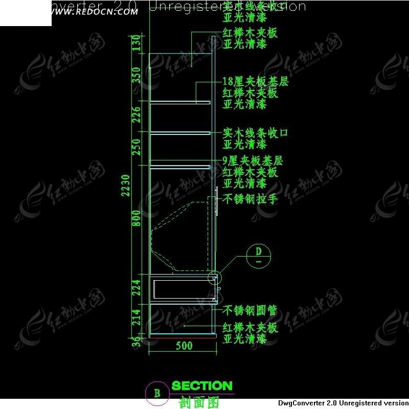 电视柜装饰柜剖面图CAD免费下载 CAD图库素材 -电视柜装饰柜剖面图