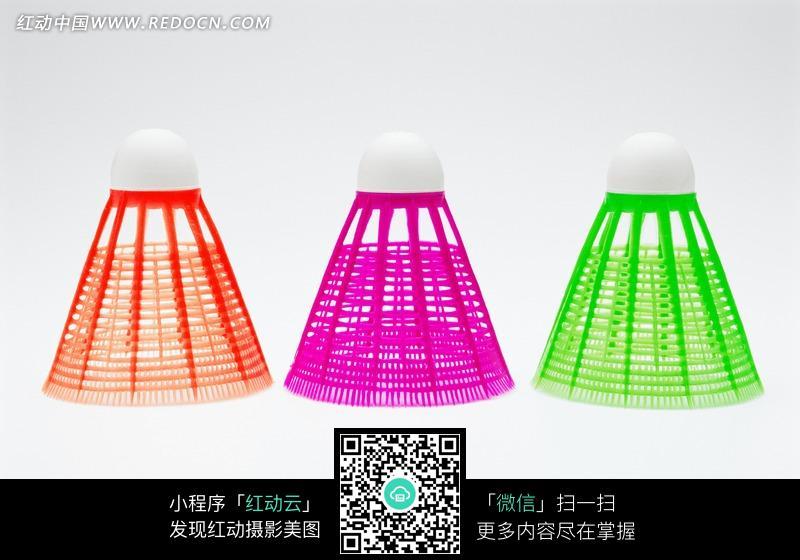 三个彩色塑料羽毛球图片