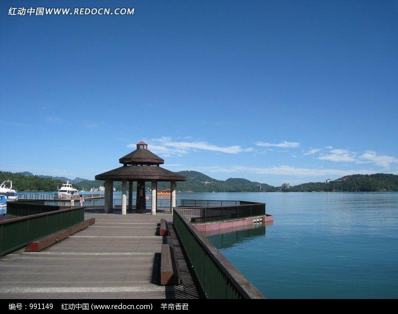 免费素材 图片素材 自然风光 自然风景 台湾日月潭伊达邵码头观景亭