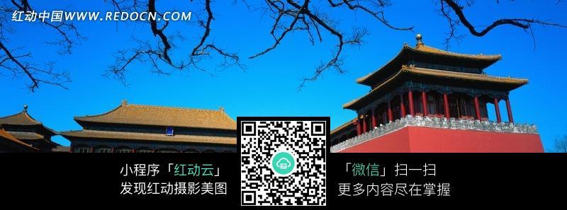 高大台基上的重檐庑殿顶建筑物图片_名胜古迹图片