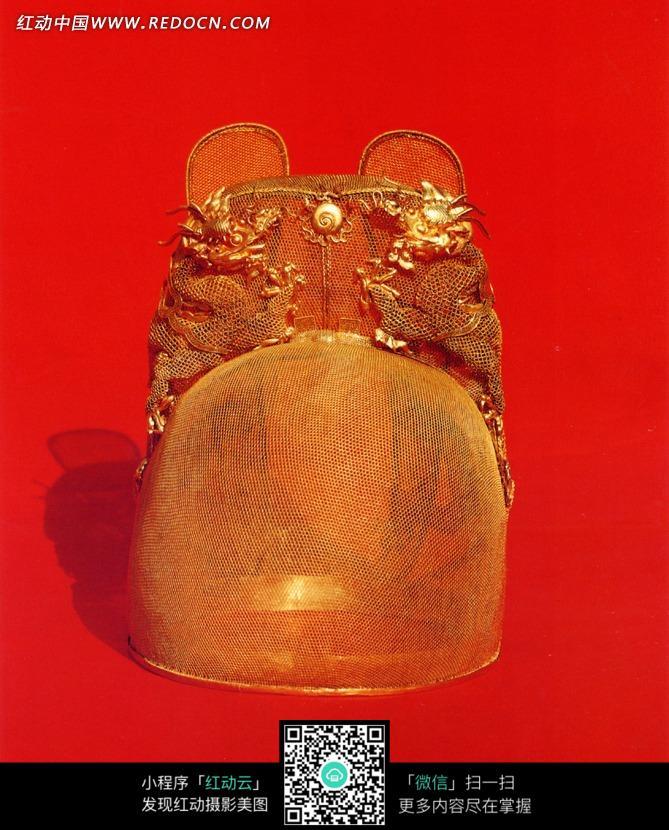 万历皇帝金丝冠(定陵文物)图片图片