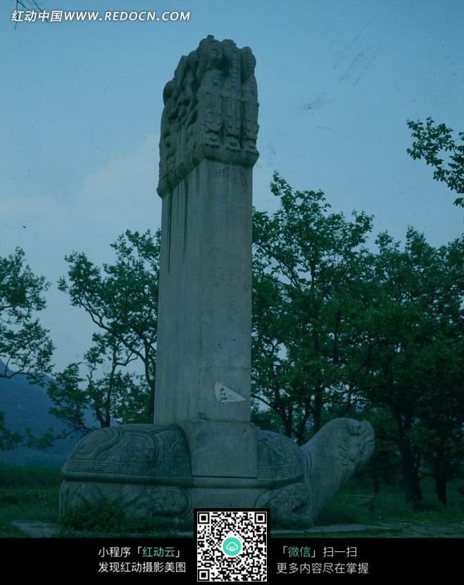 名胜古迹石头风景