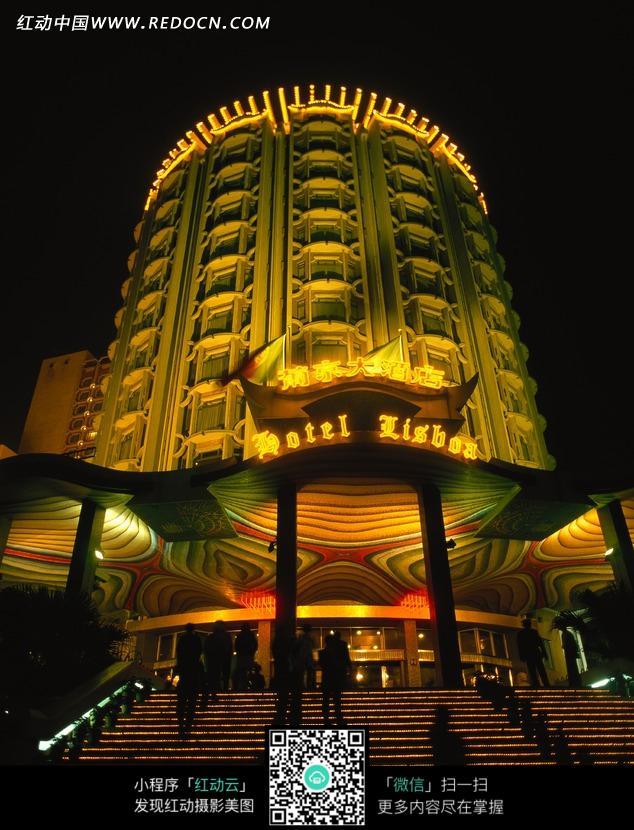 澳门酒店夜景图片免费下载_红动网