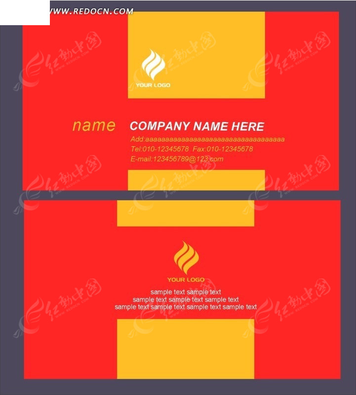 红黄搭配的英文简约名片设计模版