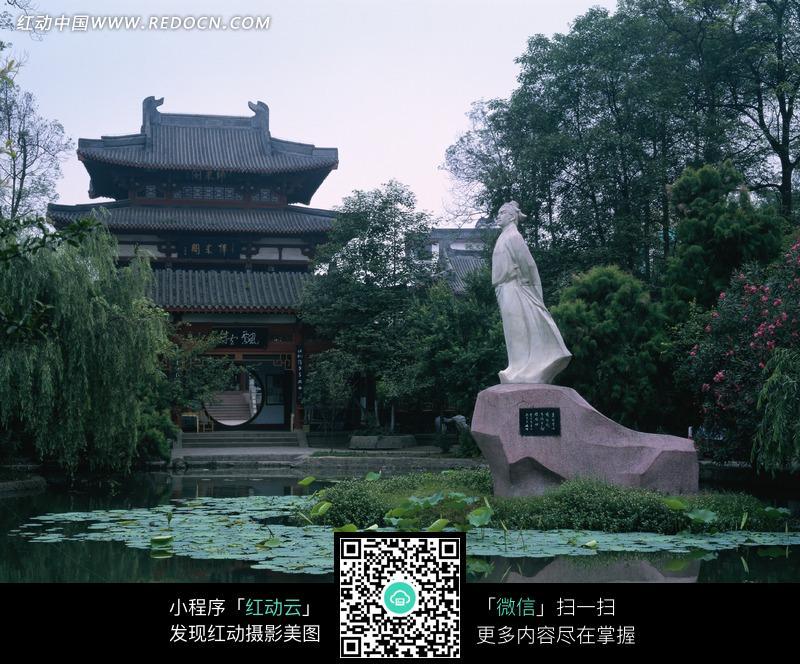 免费素材图片素材环境居住城市风光归来阁(李白像)四川绵阳