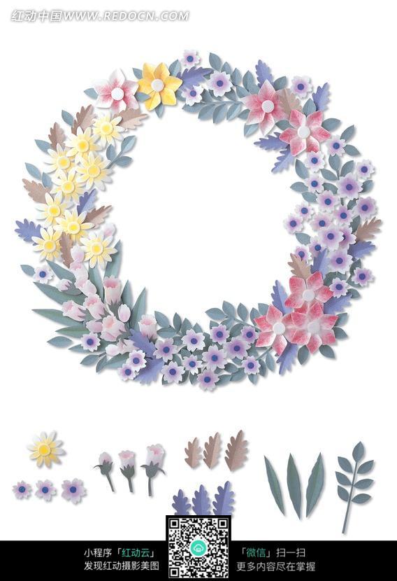 纸雕彩色花朵花环和花朵绿叶图片 传统书画 吉祥图案 艺术图片下载 1002343