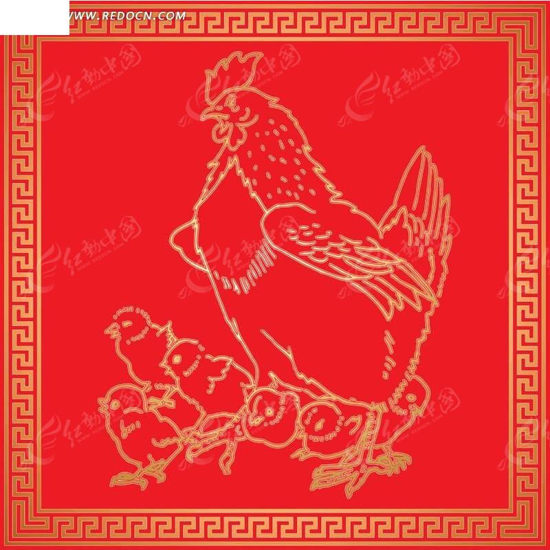 红色挥春手绘金鸡和小鸡