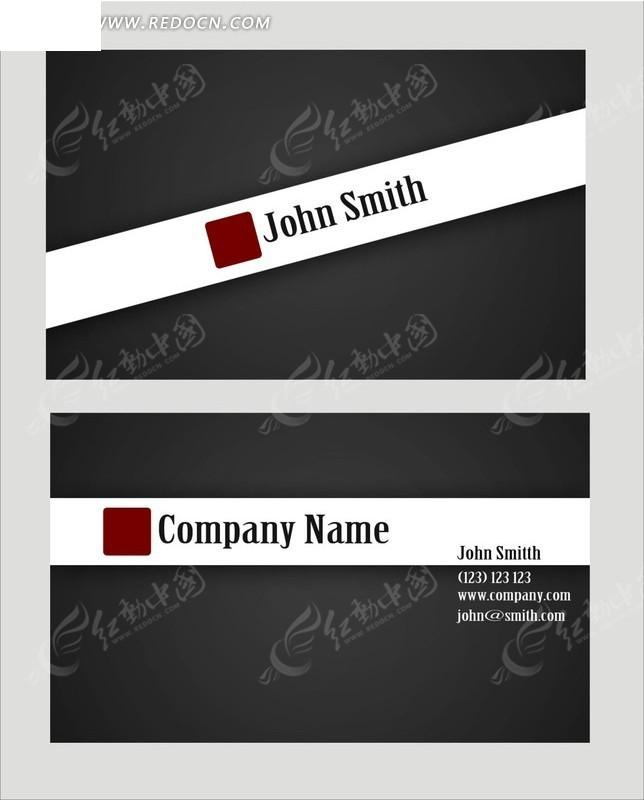 简单素色个人名片设计psd素材图片