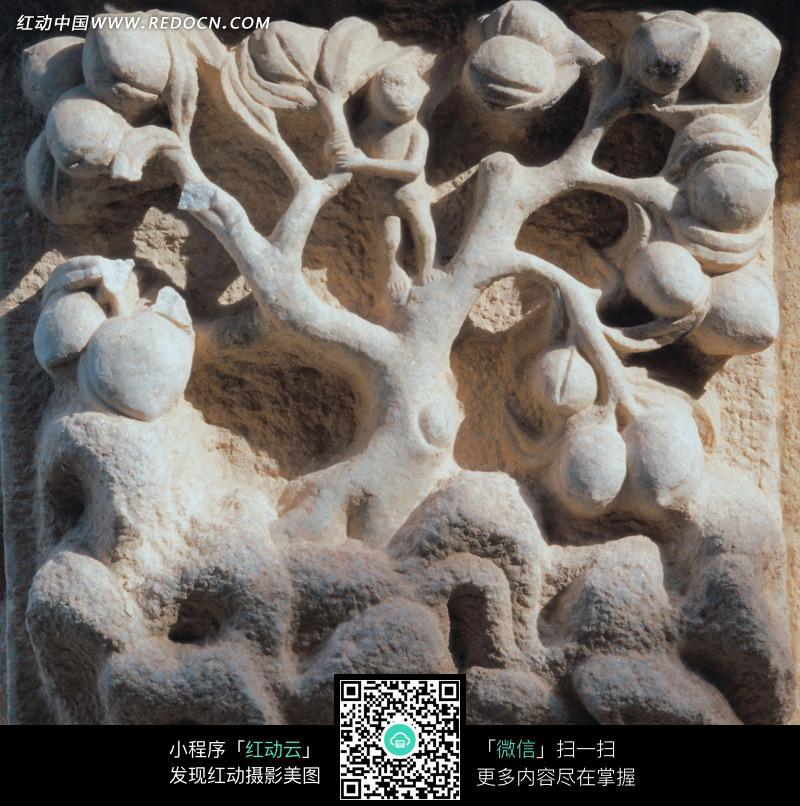 猴子站在桃树上的石雕图片免费下载 编号1009113 红动网