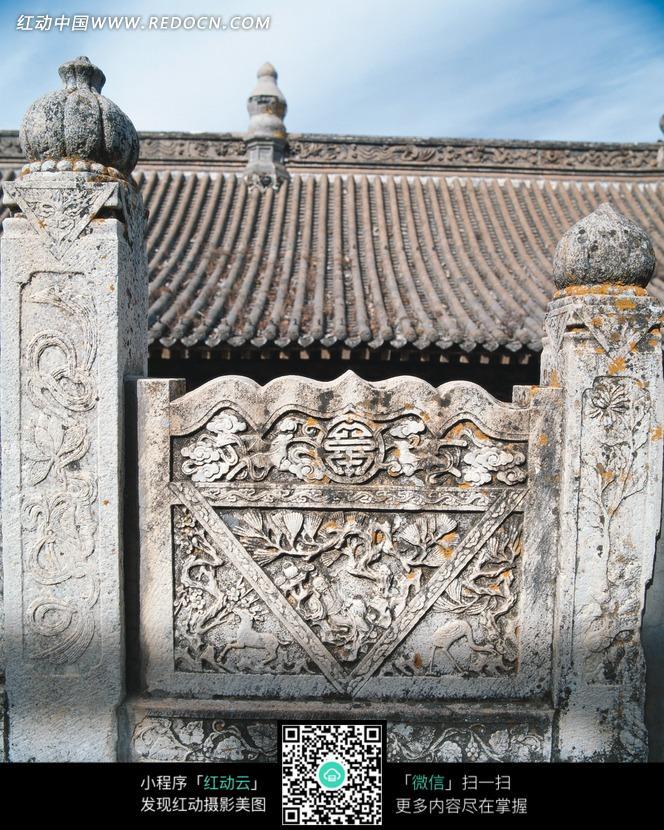 中国古代建筑精美栏杆石雕图片