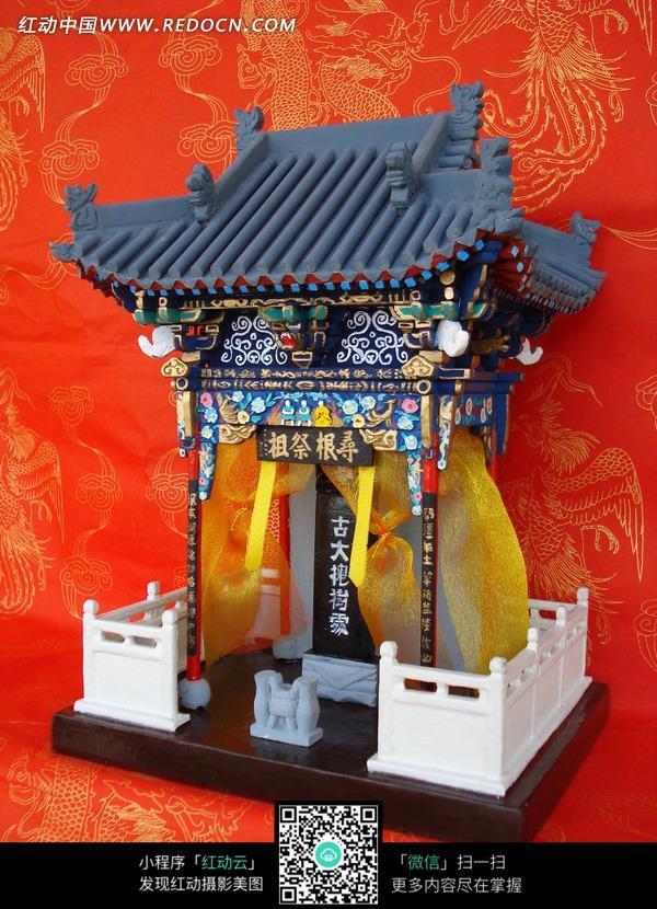 的中式建筑物图片